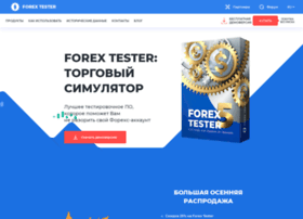 Forex tester 2 download free