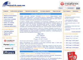 forexua.com.ua