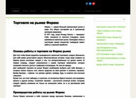 forexvision.ru