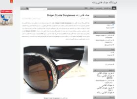 forfemaleglasses-buying.mihanblog.com