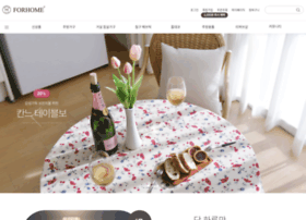 forhome.co.kr