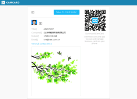 forjun.com