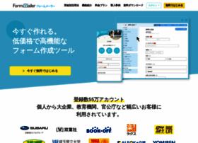 form-mailer.jp