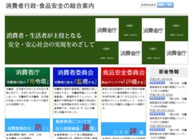 form.caa.go.jp