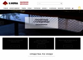 forma-ltd.com.ua