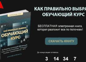 forma1.help-zarabotok.ru
