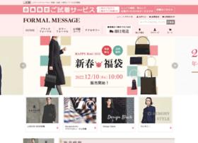 formal-message.com