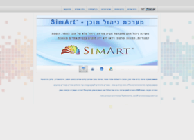 format.org.il