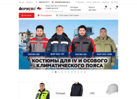 formeks.ru