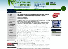 formenwomen.ru