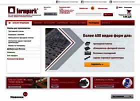 formpark.ru