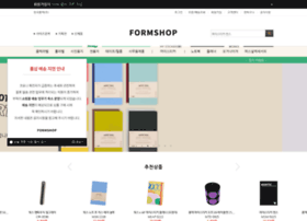 formshop.co.kr