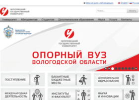 formula.chsu.ru