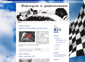 formulateua.blogspot.com