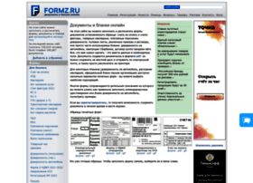 formz.ru