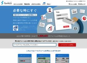 formzu.net