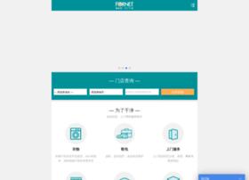 fornet.com.cn