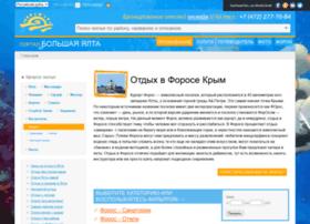 foros.bigyalta.net