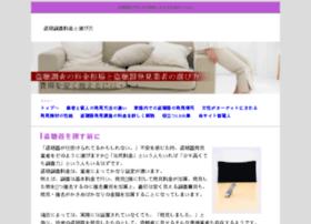 forotengoku.com