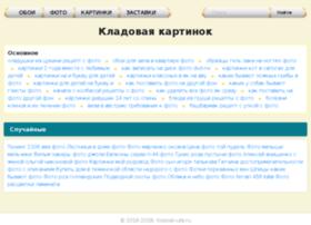 forpost-ufa.ru