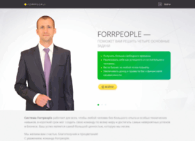 forrpeople.com