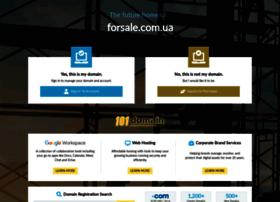 forsale.com.ua