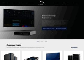 forsite-company.ru