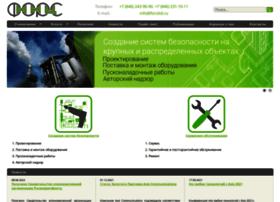 forsltd.ru