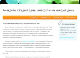 forsmile.org