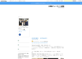 forsyth.exblog.jp