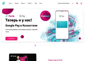 fortebank.com