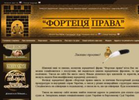 fortecia.zp.ua