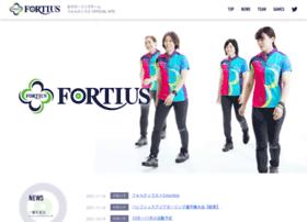 fortius.jp