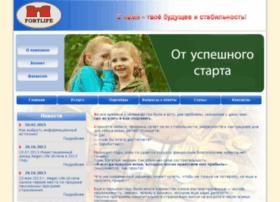 fortlife.com.ua
