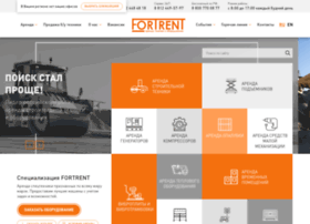 fortrent.net