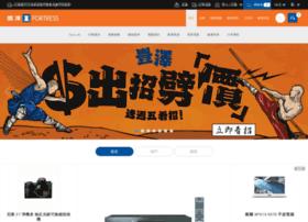 fortress.com.hk