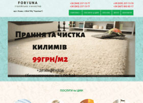 fortuna-dryclean.com.ua