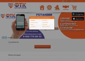 fortuna-dv.ru