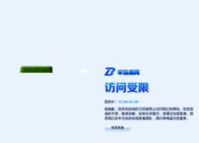 fortune-weddingdress.com