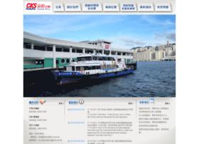 fortuneferry.com.hk
