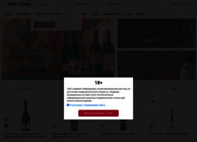 fortwine.ru