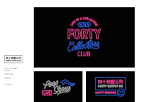 fortysupply.co