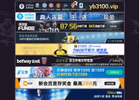 forum-androidmarket.com
