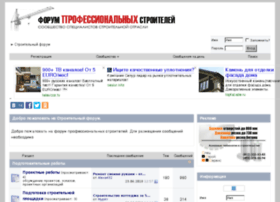 forum-build.ru