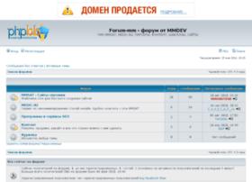 forum-mm.ru