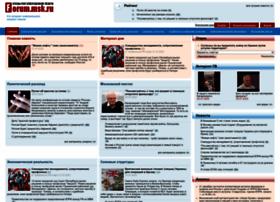 forum-msk.org