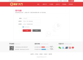 forum-taobao.com