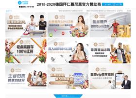 forum-telephone.com