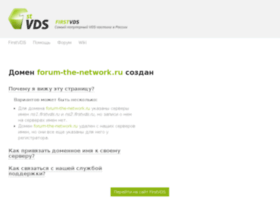 forum-the-network.ru