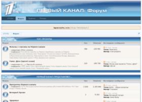 forum.1tv.ru